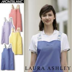 LAURA ASHLEY エプロン LW502